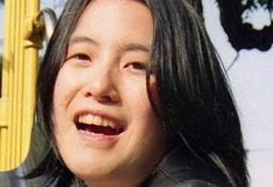 Mineko Ogata